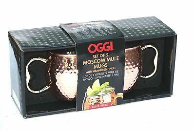 New Oggi Set of 2 Moscow Mule Mugs Hammered Finish Barware