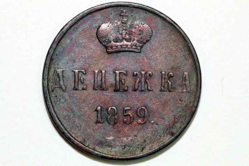 For Sale Is This 1859-EM Russia Denga 1/2 Kopek That Grades Extra Fine (RUSS115)