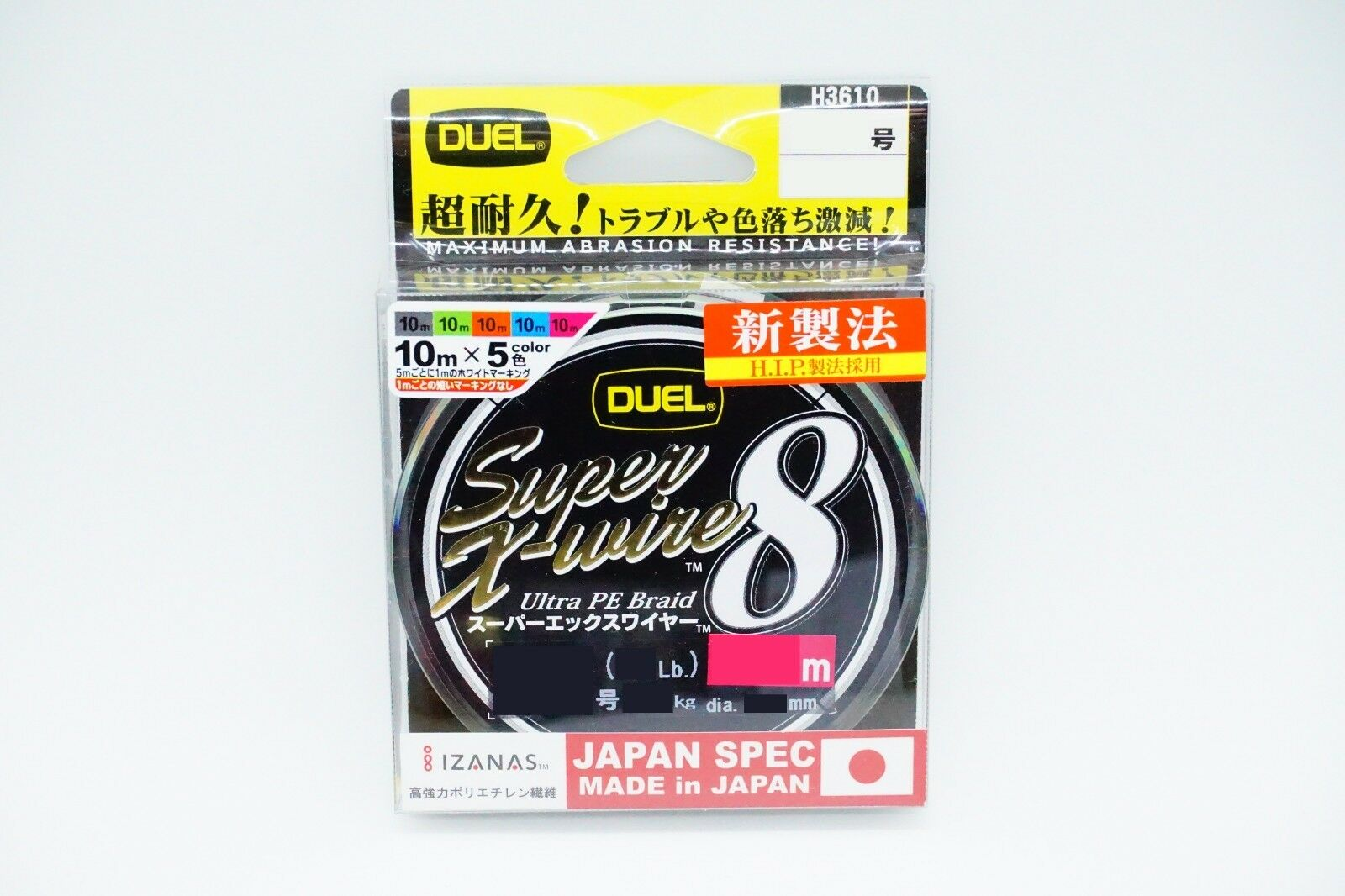 Duel Super X-wire X8 150m SILVER Ultra PE Line 8 Braided Select LB