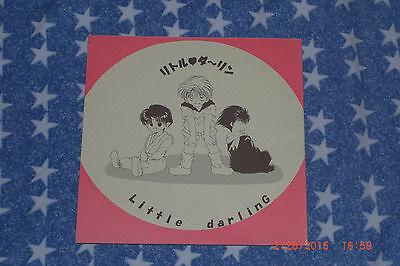 Yu Yu Hakusho Shounen Ai Doujinshi - Little Darling