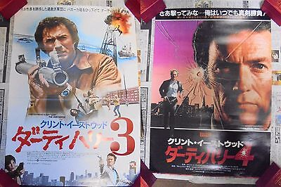 Rare Vintage Japanese Official Promo Poster Clint Eastwood Dirty Harry 3 4