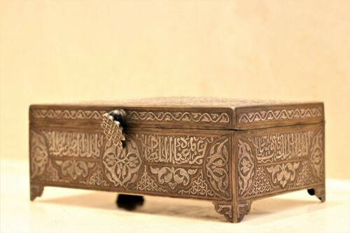 ANTIQUE ISLAMIC  BRASS WITH SILVER INLAID INLAY MAMLUK  ARABIC JEWELERY BOX
