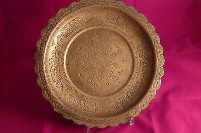 S5 - Messing Teller Anbietschale osmanisch - afghanisch - sehr schöne Arbeit