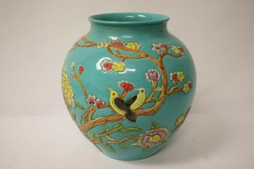 """Vtg/Antique Chinese Fahua Porcelain Jar 7, 5"""" Tall Marked"""