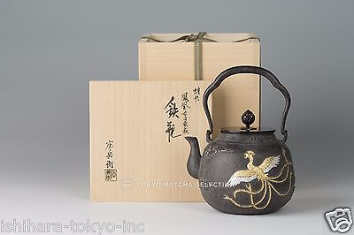 Takaoka Tetsubin: Phoenix w gold and silver inlay - Japanese Iron Tea Kettle Pot