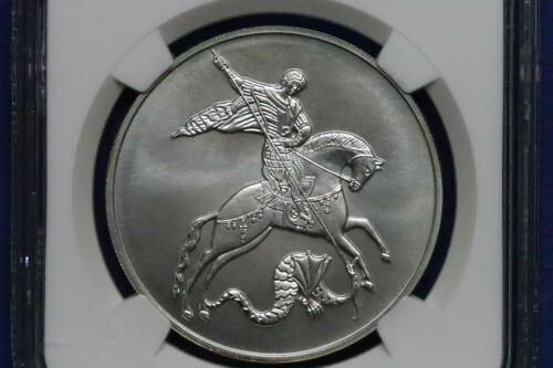 2009 M Russia Silver 3 Rouble Ruble St. George NGC MS69. KEY DATE! - A69