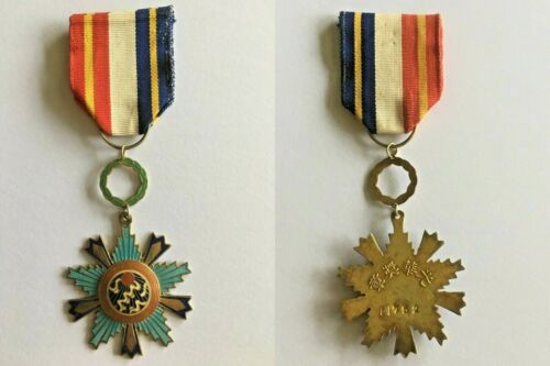 1937 ORIGINAL CHINA 1ST CLASS ORDER OF BRILLIANT LIGHT MEDAL -NUMBERED民国时期一等光华奖章