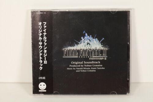 Bootleg Copy SEALED Final Fantasy XI 11 Soundtrack