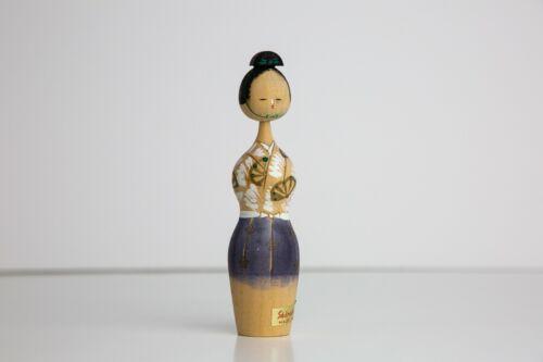 Vintage Small Wooden Shirokiya Kokeshi Doll, Made in Japan