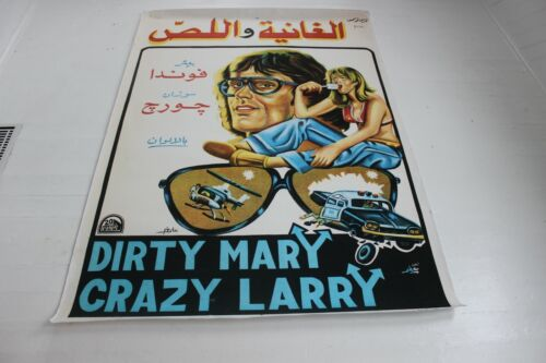 """Dirty Mary Crazy Larry"" Original Movie Poster 1974 with Peter Fonda"