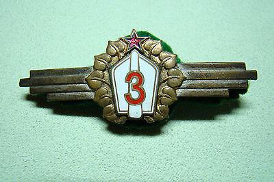 CSSR Abzeichen - Militär - Tschechoslowakische Volksarmee