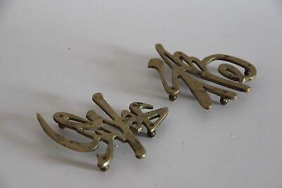 MESSING UNTERSETZER - chinesische Schriftzeichen - auf Füssen