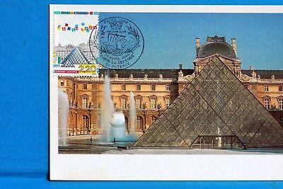La Pyramide des Louvre Paris Frankreich CPA Karte Post- Maximum Yt 2581 C - Pyramide Des Louvre