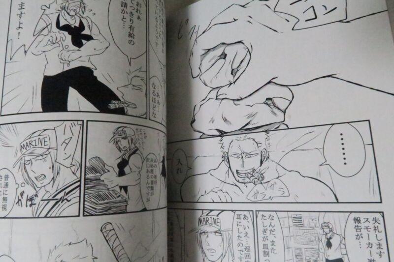 Shion Andromeda TMNT B5 20pages Teenage Mutant Ninja Turtles yaoi doujinshi LD
