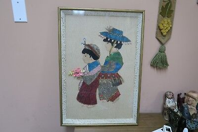 Vintage Asian Oriental Hand Embroidered Beaded Tapestry Painted Face Framed