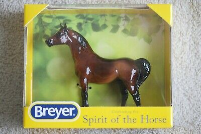 Breyer Model Horse Sultan Premier Stablemate Collectors Club 2020 NIB