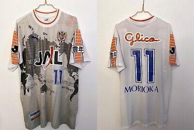 Maillot Shimizu S-Pulse 2003/Morioka 11/J.League Japon/retro vintage image