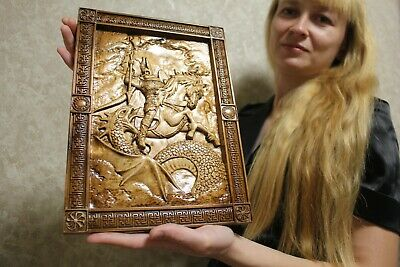 """Epic Wooden Carved wall picture  """"Fight with а Dragon""""  14"""" size."""