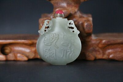 Rare Chinese 3.0 inches Master Hand-carved White Jade Snuff Bottle