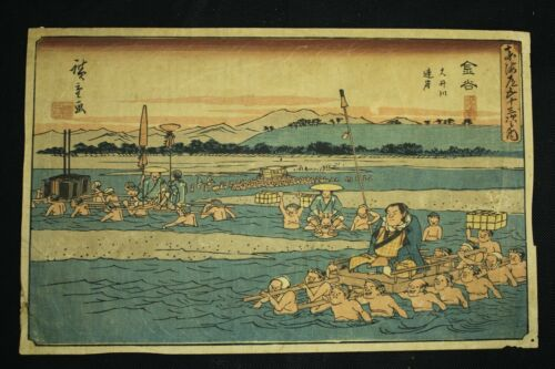 ORIGINAL JAPANESE WOODBLOCK PRINT HIROSHIGE