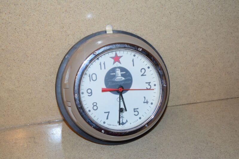 ++ USSR SOVIET RUSSIAN SUBMARINE CLOCK