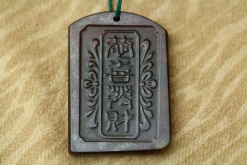Carved VINTAGE Chinese Red JADE Pendant Amulet