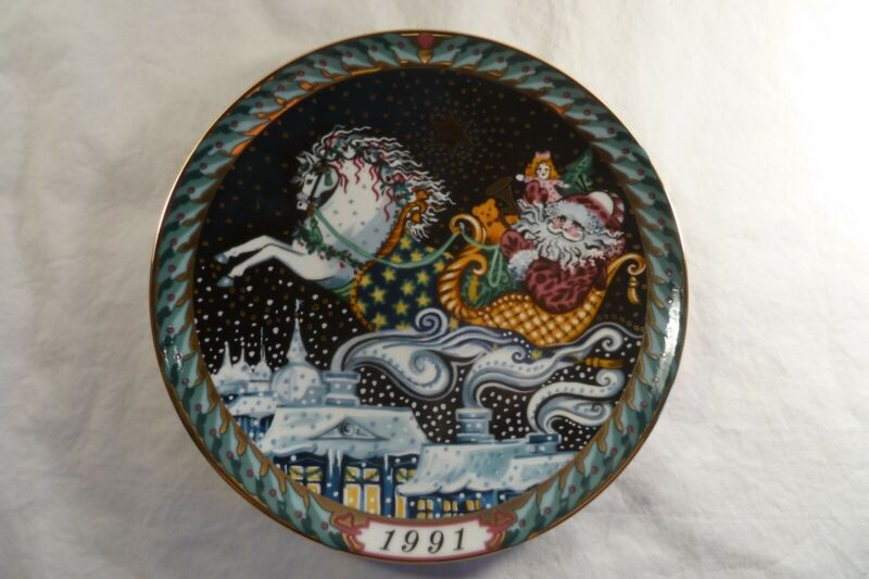 Bing and Grondahl Christmas Santa Clause Collection Plate 1991