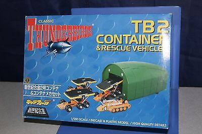 THUNDERBIRDS Classic TB2 CONTAINER and RESCUE VEHICLES Aoshima JAPAN