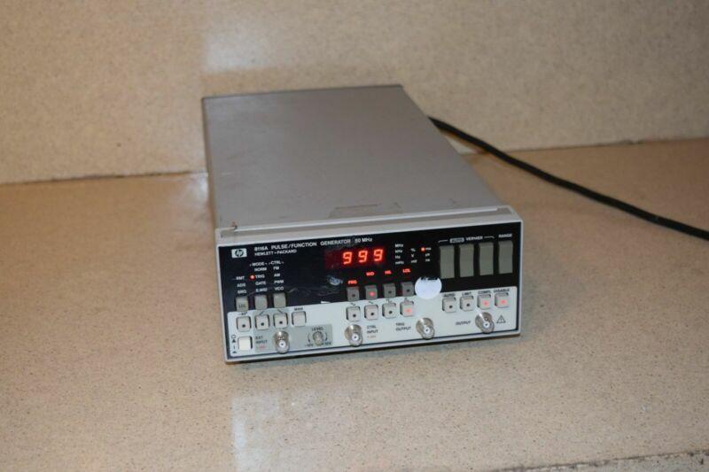 HEWLETT PACKARD 8116A PULSE/FUNCTION GENERATOR 50MHZ (GG1)