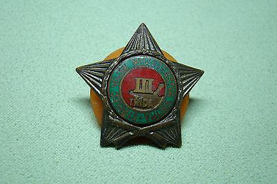 CSSR Abzeichen - Tschechoslowakei - III Trida - Ministerstva Vnitra