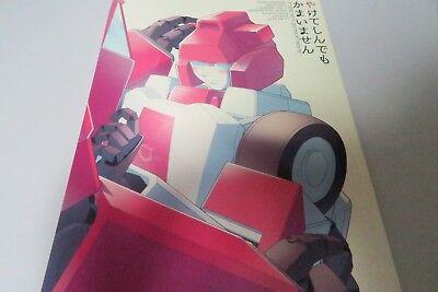 Doujinshi Transformers yaoi INFERNO X ALERT (B5 20pages) mina minority Yaketemos