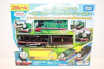 New Original LBSC Green Thomas & Black James Set Tomy Trackmaster Plarail