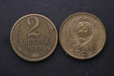Soviet Union USSR 2 Kopek 1980 Copper-Nickel Coin Communist Currency Circulated