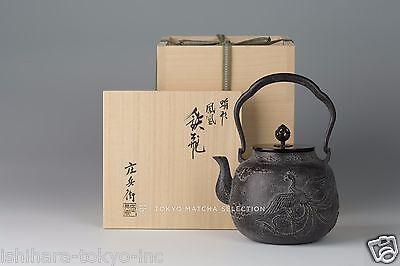 [Premium] Takaoka Tetsubin : Phoenix - Japanese Iron Tea Kettle Pot