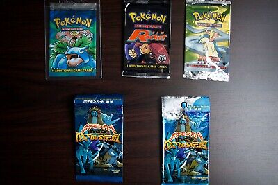 Pokemon WOTC/Japanese EMPTY Booster Packs Wrappers NO CARDS/ 2x 1st Edition