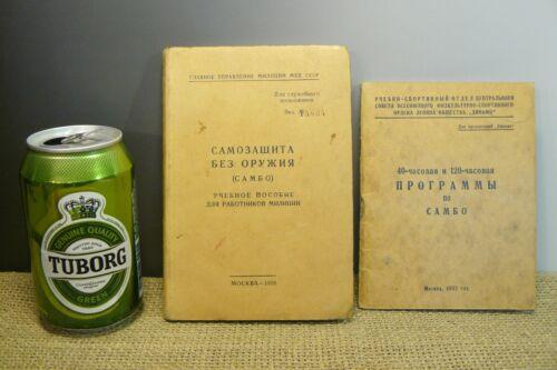 Vintage 1952-58. Lot of 2 USSR /Russian Books SAMBO - JUDO. VERY RARE !! (121)
