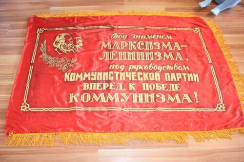 """Banner USSR Flag Soviet Lenin communist propaganda """"Proletarians Unite"""" 125x174"""