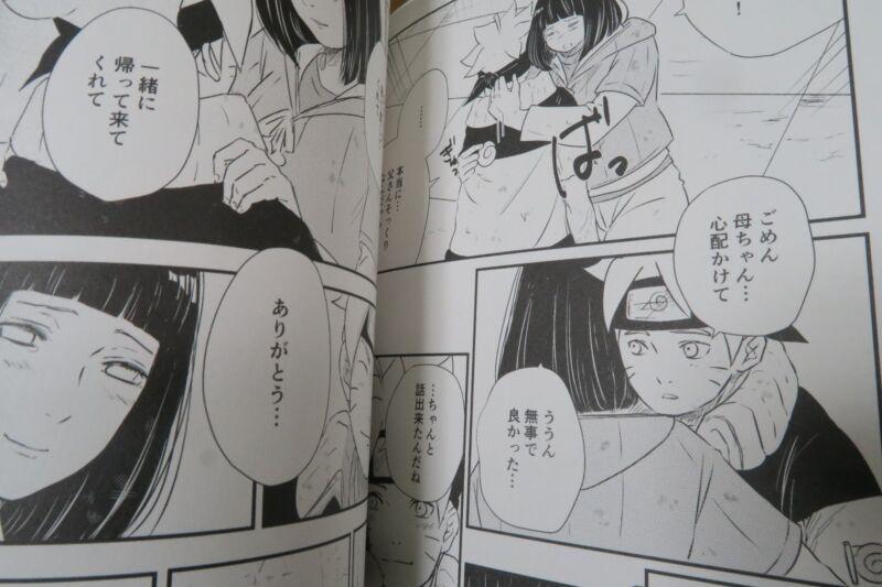 NARUTO doujinshi Naruto X Hinata A5 20pages carbonate soda Naniwonaseba