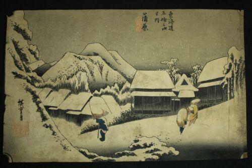 JAPANESE WOODBLOCK PRINT HIROSHIGE