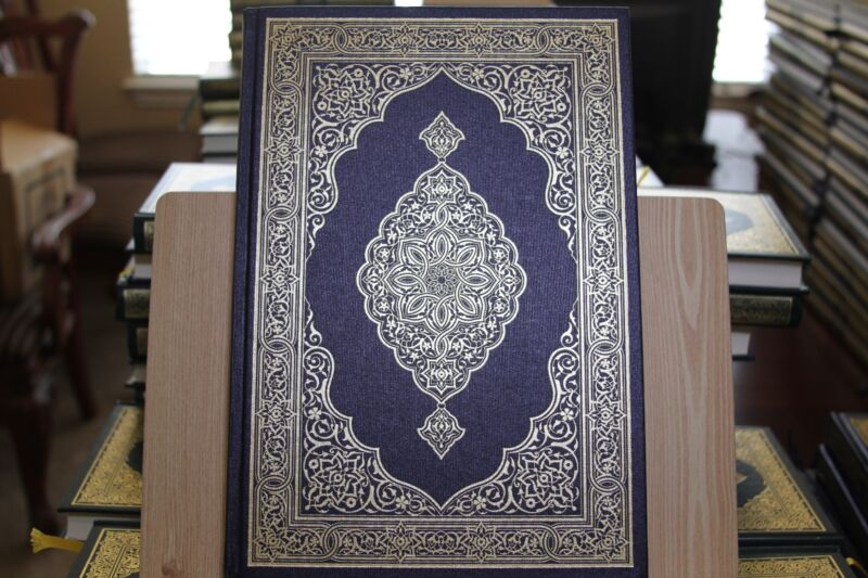 Highly Sought After AL QURAN AL-KAREEM BY KING FAHAD PRES WHITE PAPER LARGE SIZE