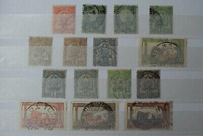 Tunisia Stamps - Small Collection - E2