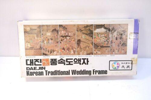 "Daejin Korean Traditional Wedding Frame Wedding March 9.5"" Wide Brand New In Box"