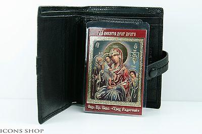 ikone drei freuden икона богородица трех радостей