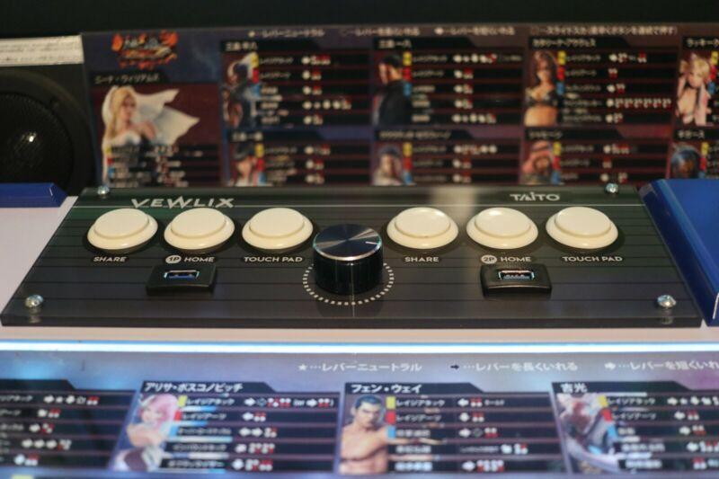 Black Taito Vewlix Sub Panel aux panel