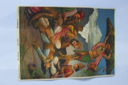 Traditional Print of Ravi Verma Indian Art Design