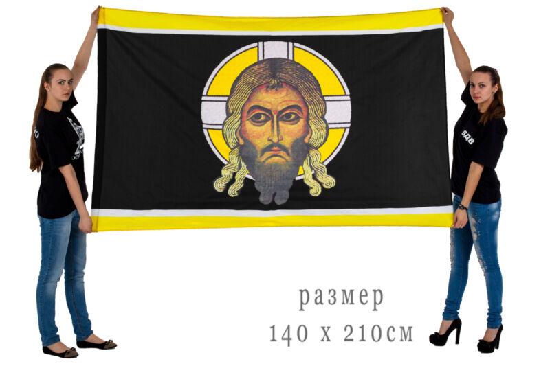Flag Russian Gonfalon Jesus Christ polyester print on one side size 140x210 cm