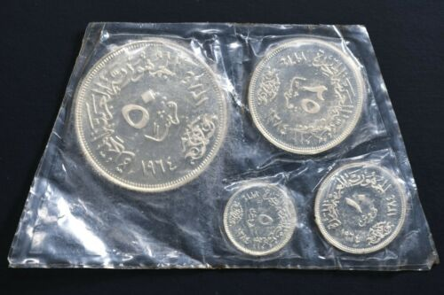 1964 Egypt Silver Proof Set