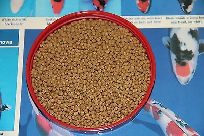 1 lb. SMALL FLOATING PELLET KOI GROWING FISH FOOD Live Koi Fish Pond Garden BKD (Koi Floating Food Small Pellet)