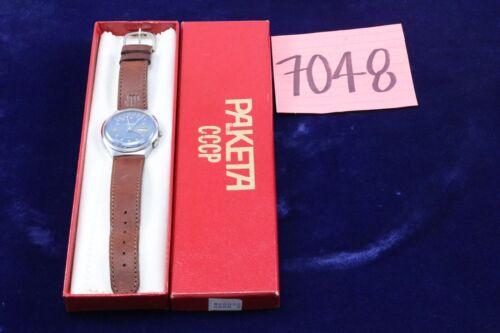 Soviet Union Era Paketa CCCP Watch & Box