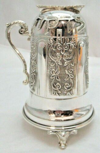Sterling Silver Charity Tzedakah Box